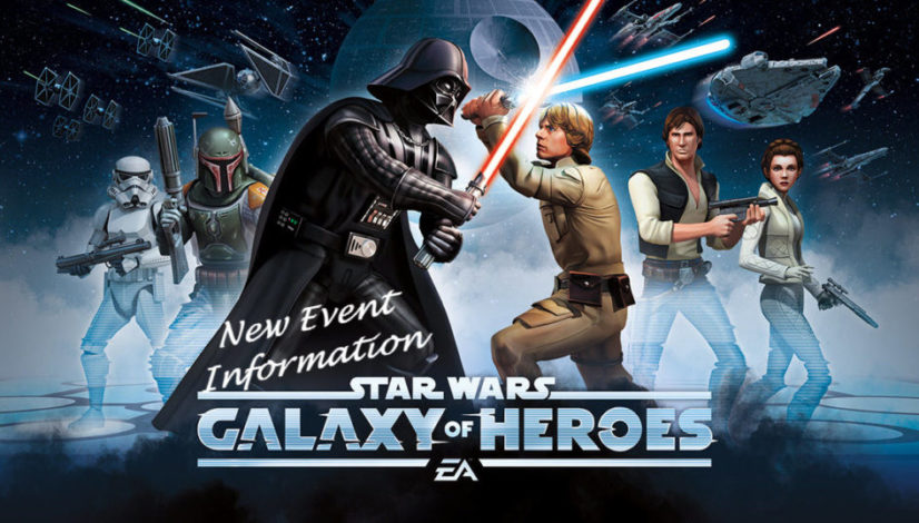 A Rising Threat: New SWGOH Events - GoingNerdy